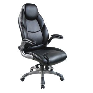 Gaming Chair 250PP