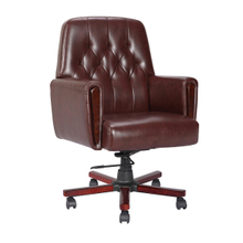 Home Office Chair 907